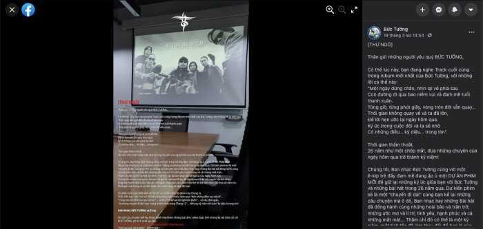 Bức Tường công bố phim tài liệu