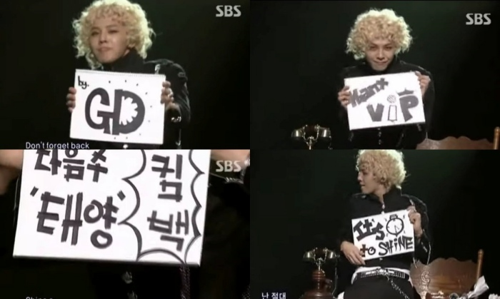 G-Dragon (Big Bang) Ending Fairy Message