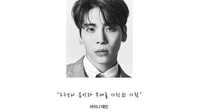 Fan cảm động trước những lời tưởng nhớ của các nghệ sĩ Kpop dành cho Jong Hyun (SHINee)