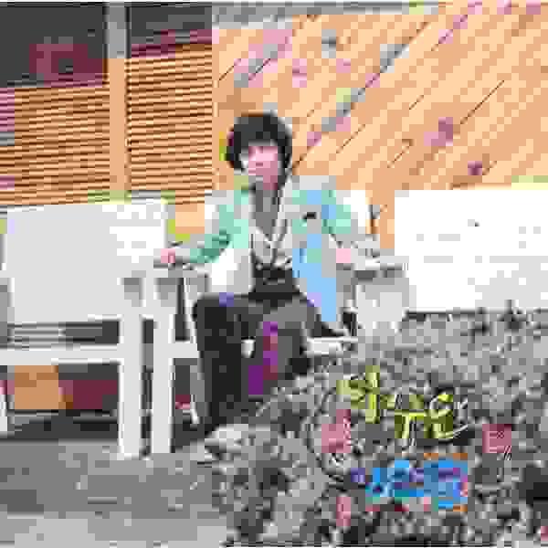 Chủ tịch Lee Soo Man